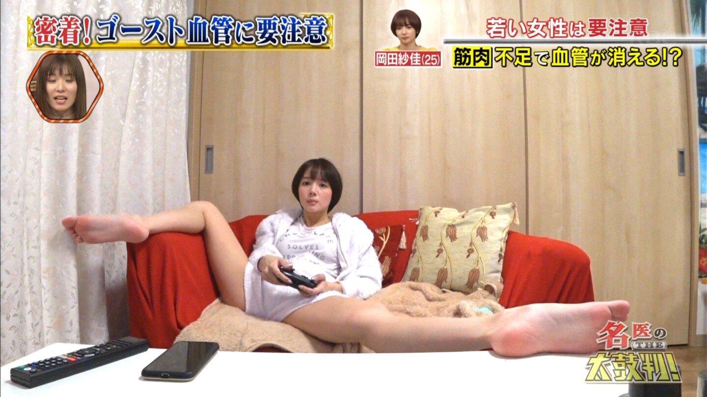 【画像】TBSで即ハボモデルがお股全開シーンを何度も披露する