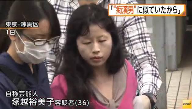 【速報】芸能人が逮捕される