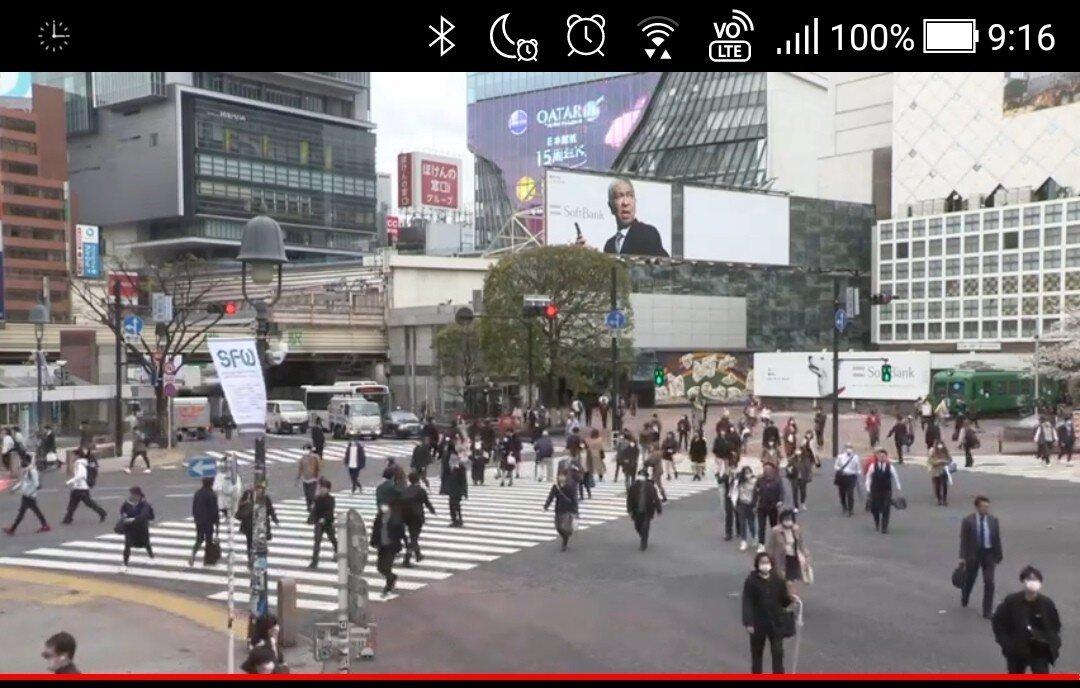 【画像】渋谷、ガラッガラになってしまう