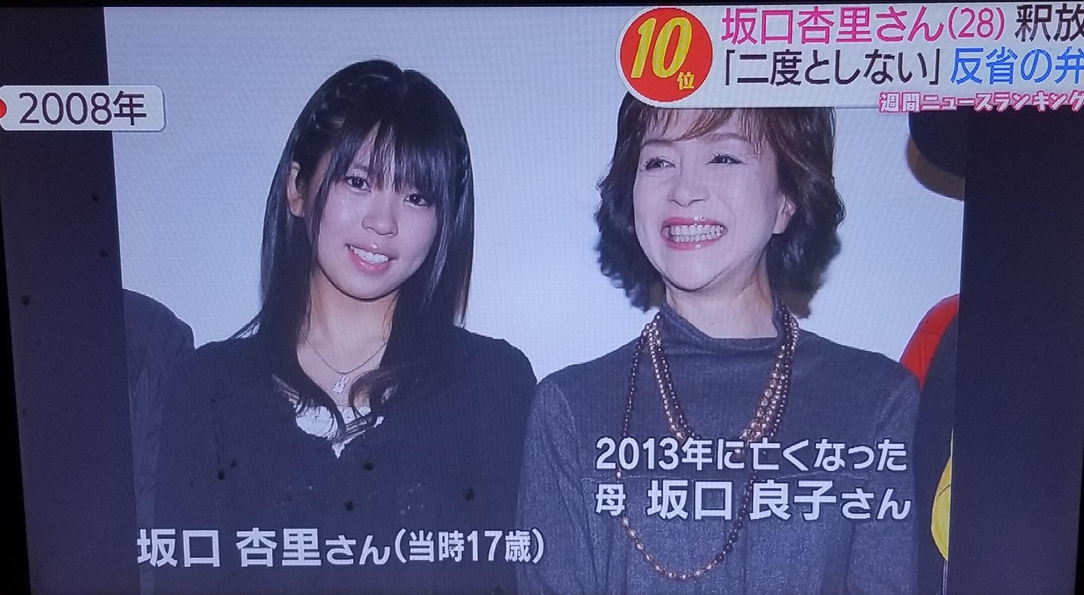 【悲報】坂口杏里さん(17)、死ぬほどかわいい