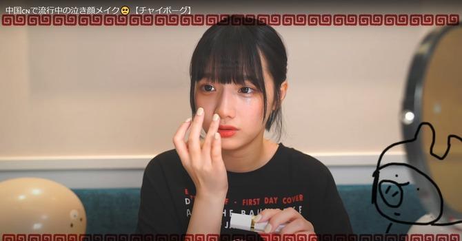 【朗報】中国人ユーチューバー可愛い子が多い
