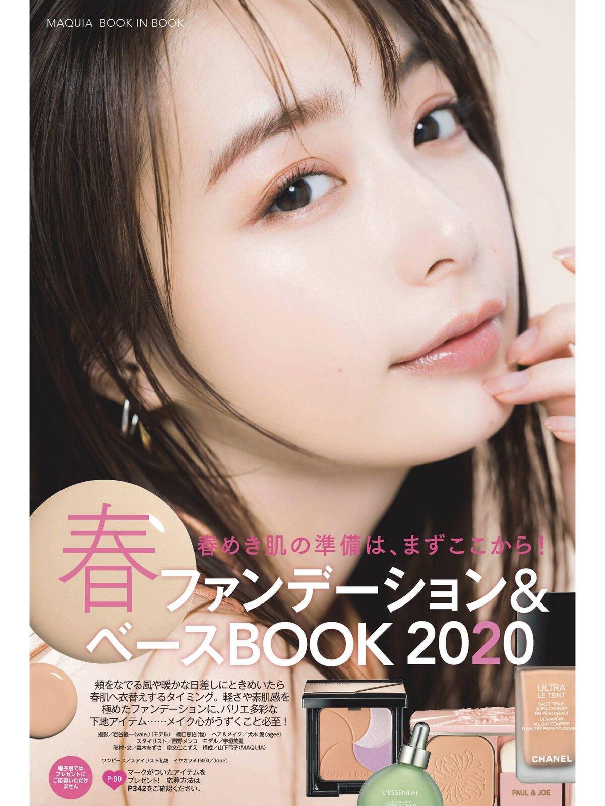 【画像】宇垣美里さん、やっぱり美人であることが判明してしまう