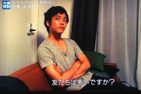 【画像】情熱大陸「密着していいですか?」松坂桃李「あっ、イイっすよ」