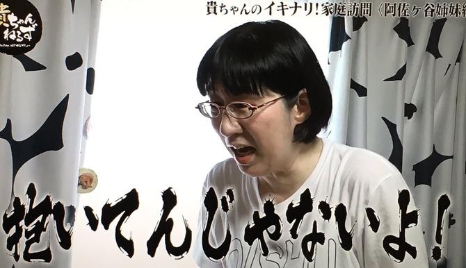 【悲報】Youtubeを始めたばかりのとんねるず・石橋貴明にスキャンダル発覚