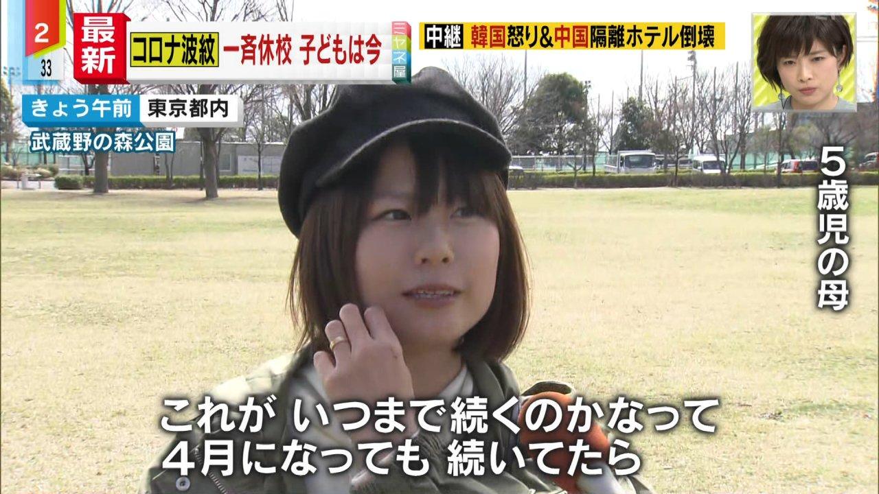 https://livedoor.blogimg.jp/vipsister23/imgs/b/b/bbba7aaa.jpg