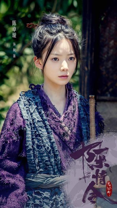 【画像】これが今中国で大人気の若手女優らしい