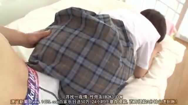 お尻 〉涼川絢音 先輩JKに尻コキしたらめっちゃ感じてるんだけど・・・