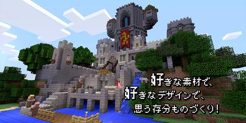 top_mv_3