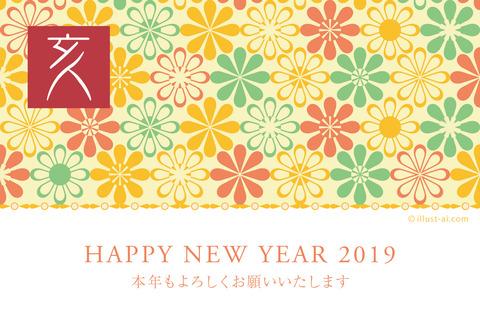 2019-00017-1
