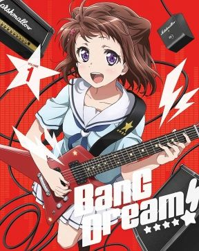 Bang dream!の画像 p1_4