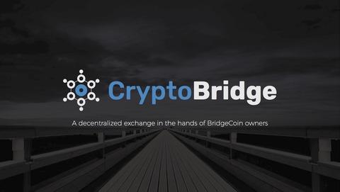 【分散型取引所】cryptobridge評価【クリプトブリッジ】