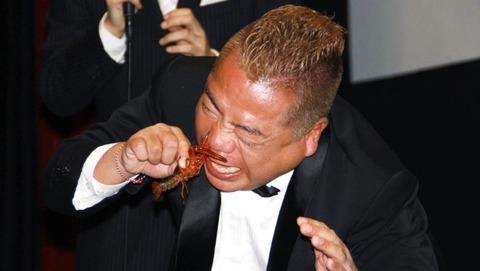 【炎上】コインチェック事件で出川哲郎が過去最高の大ブレイク「いろんな意味でヤバイよヤバイよ」