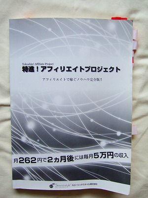 s-DSCF2392_1