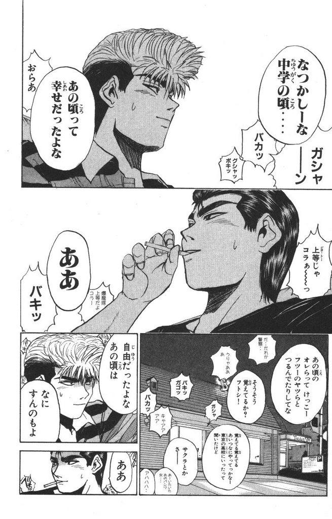 崩壊 アイドル 部