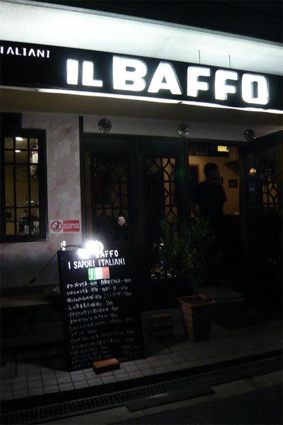 baffo_00