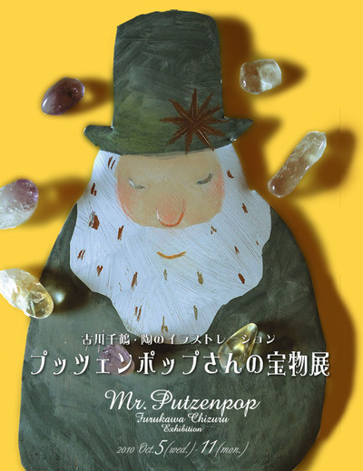furufuru_koten