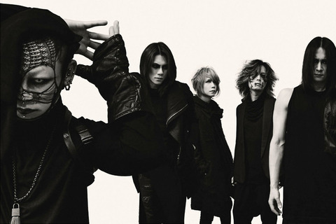 news_xlarge_DIRENGREY_art201602