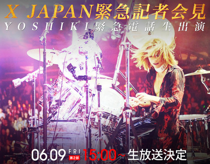 news_xlarge_X_JAPAN_kaiken_2