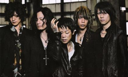 DIR+EN+GREY+Rockin+On+Japan+2011