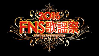 news_xlarge_fns2016_logo