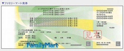 kuro_160601familymart02
