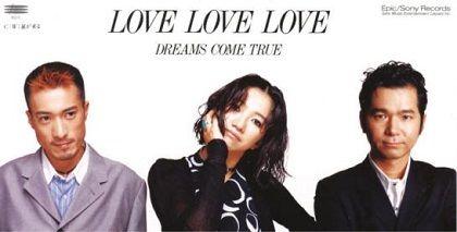s-lovelovelove