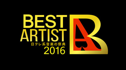 news_header_bestartist_2016_logo