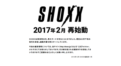 2016-12-27