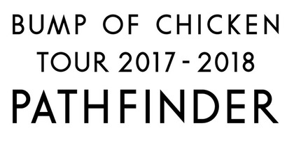 news_header_BUMPOFCHICKEN_TOUR_2017-2018_PATHFINDER_logo