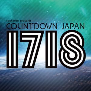 news_xlarge_CDJ1718_logo