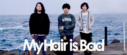 My-Hair-is-Bad2016アー写