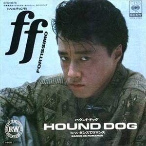ff_hd