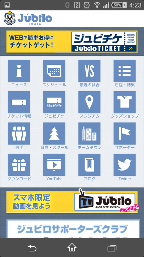 Screenshot_2014-12-01-04-23-14