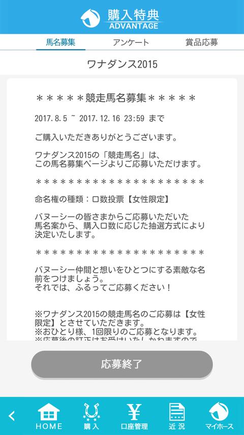 Screenshot_2017-08-12-08-14-40