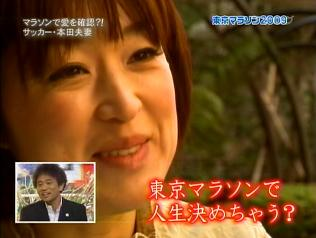【引っ越し?】高岡由美子DX62クズ【デブ大移動】YouTube動画>1本 ->画像>260枚