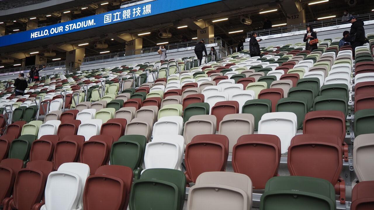 新 国立 競技 場 座席
