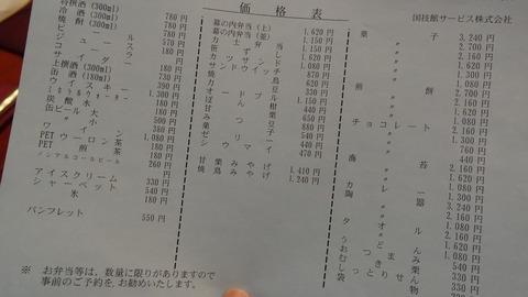 DSC02139