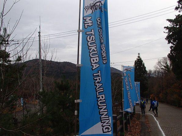 2015-12-13���Ȼ��ȥ쥤����