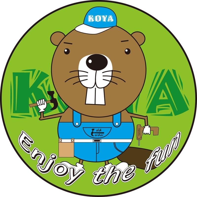 koya6