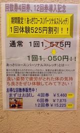 100514_2013~01