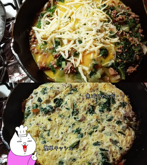 b_comida2017_9_29-9