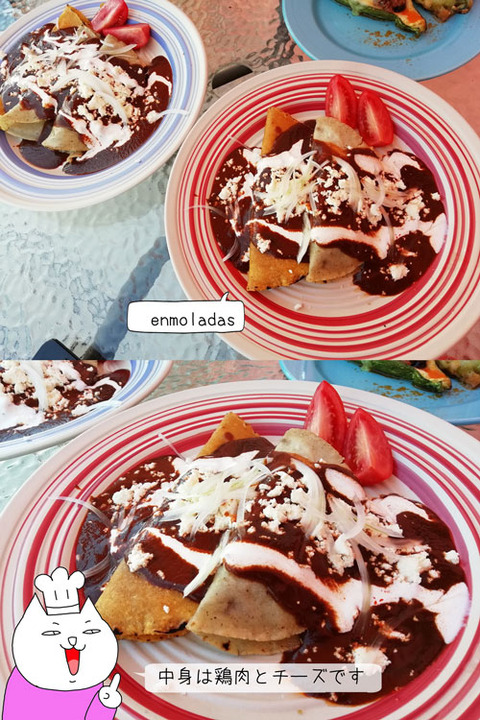 b_comida2019_03_02-26