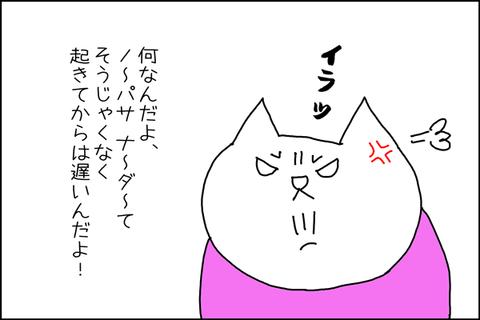 b_2020_3_15-2