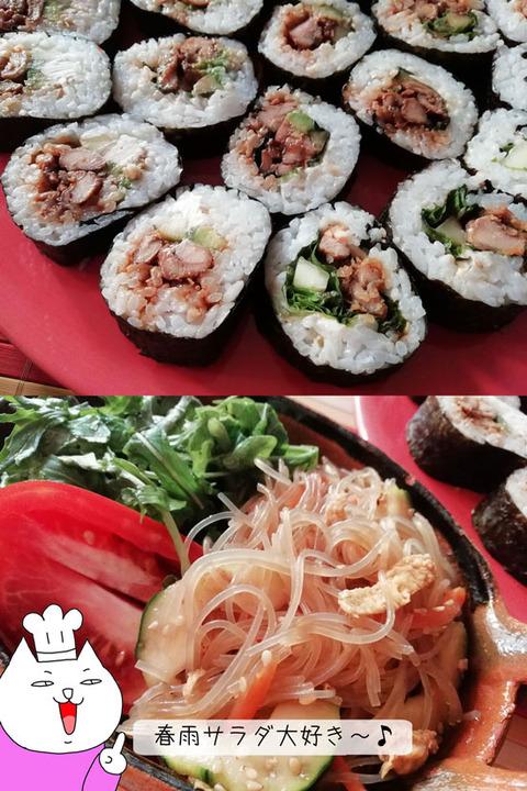 b_comida2019_06_15-10