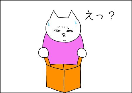 b_okaimono3