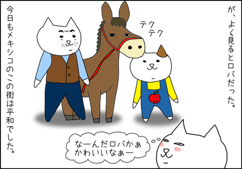 b_un-perro-enorme2
