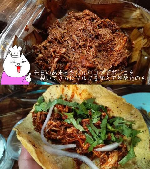 b_comida2018_1_13-1
