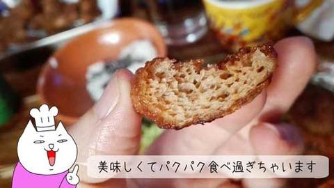 b_comida2018_4_14-3