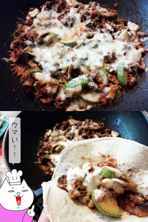 b_comida2019_05_11-15