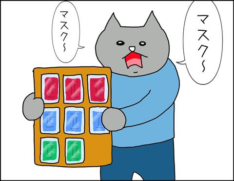 b_2020_08_02-1